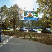 60 Лет Октября пр-т, д. 5, билборд 6х3, Статика, сторона B