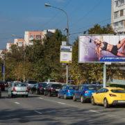 60 Лет Октября пр-т, д. 5, билборд 6х3, Призмавижн, сторона A
