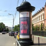 Абельмановская  улица, дом 2Б    Нижегородский Пассаж, универсам «SPAR», салон связи  «Евросеть», пиллар 1,4х3,0, Статика, сторона A