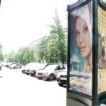 Автозаводская ул. д.3, пиллар 1,4х3,0, Статика, сторона C