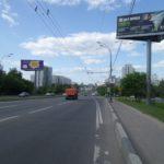 Алтуфьевское  шоссе 4 с.1 (-), суперсайт 5х12, Статика, сторона A