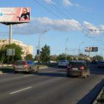 Алтуфьевское  шоссе 4 с.1 (-), суперсайт 5х12, Статика, сторона B