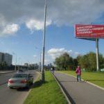 Аминьевское  шоссе 4-А (между 2 и 3 опорами после съезда на улицу Матвеевская), суперсайт 5х12, Статика, сторона A