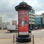 Андроньевская  площадь, напротив дома 5/9    супермаркет «Дикси», ресторан «Япоша», Сбербанк, пиллар 1,4х3,0, Статика, сторона C