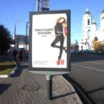 Андроньевская пл. 6  (до съезда на Андроньевскую Большую улицу), ситиформат 1,2х1,8, Скроллер, сторона B