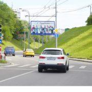 26 Бакинских  Комиссаров ул. 11, 250 м после Х с  пр-том Вернадского (призмавижн), (светофор), билборд 6х3, Призмавижн, сторона A