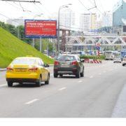 26 Бакинских  Комиссаров ул. 11, 250 м после Х с  пр-том Вернадского (светофор), билборд 6х3, Статика, сторона B