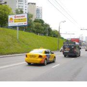 26 Бакинских  Комиссаров ул. 9, 350 м после Х с  пр-том Вернадского, билборд 6х3, Статика, сторона B