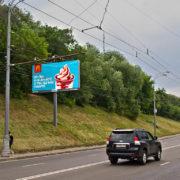26-ти Бакинских Комиссаров ул., д. 12 корп. 1, билборд 6х3, Статика, сторона B