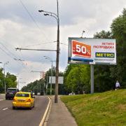26-ти Бакинских Комиссаров ул., д. 5, билборд 6х3, Статика, сторона A