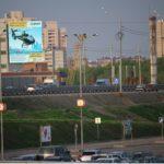 Новорижское ш., 4,5 км от МКАД, медиафасад 12,8х12, 153,6 кв.м, медиафасад, сторона B
