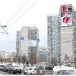 Рублевское шоссе, д.44, корп.1, медиафасад 11,2×25,6, 287 кв.м, медиафасад, сторона A