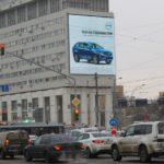 Серпуховская пл (Б.Тульская, д.2), медиафасад 14×15, 210 кв.м, медиафасад, сторона A